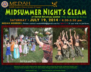 JULY 19, 2014: MIDSUMMER NIGHT'S GLEAM