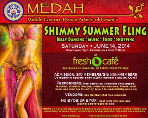 shimmy summer fling