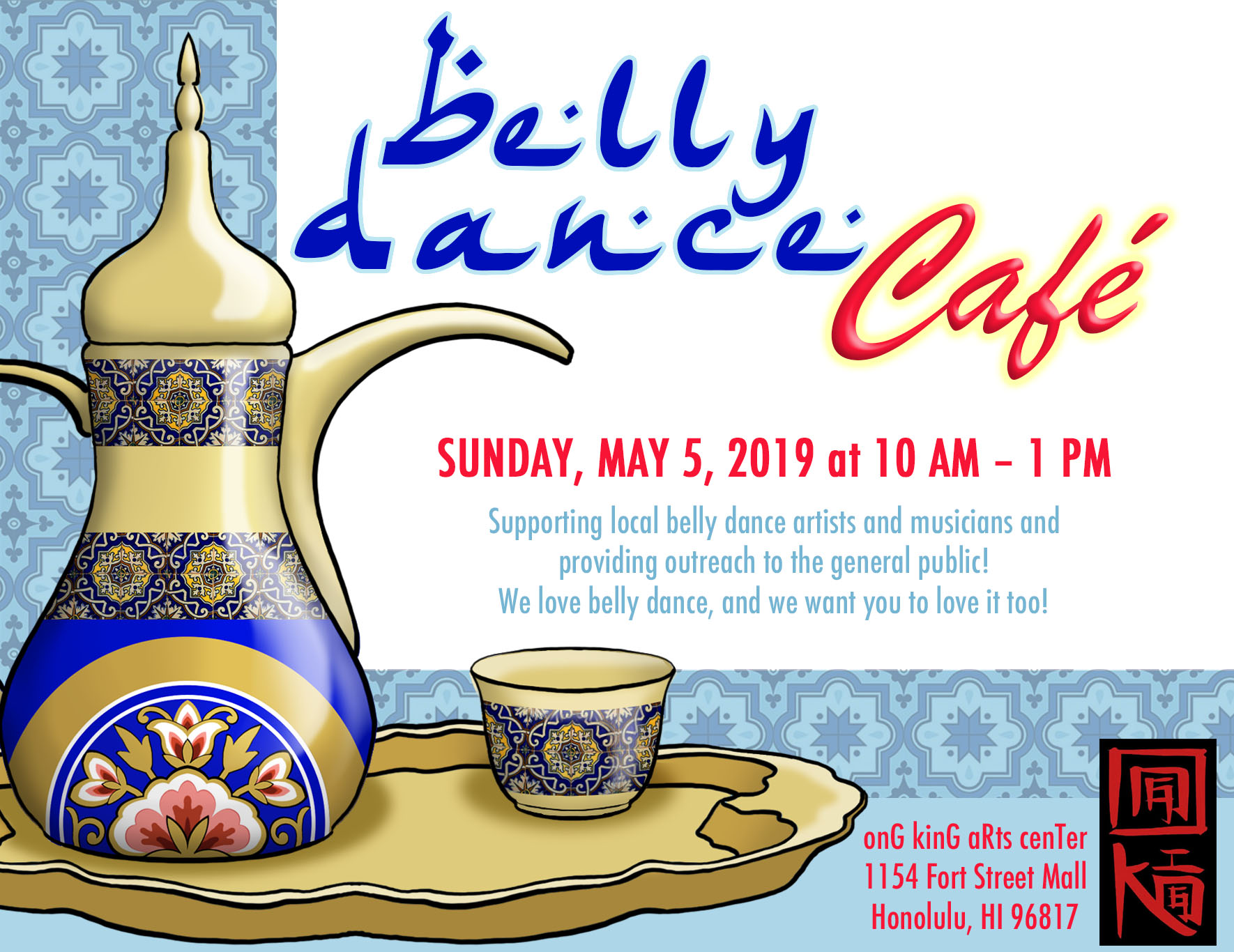Belly Dance Cafe